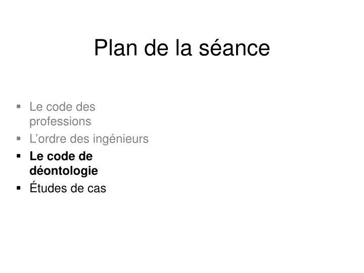 Plan de la séance