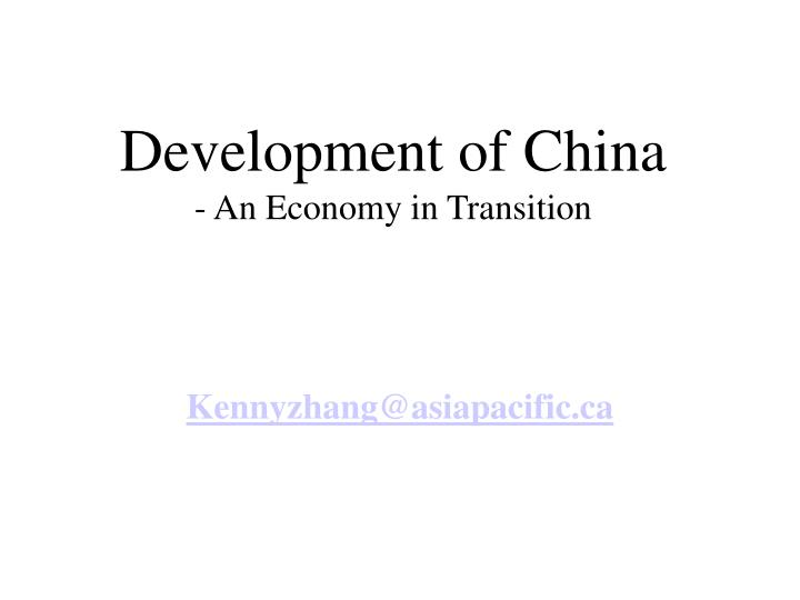 a look at chinas developing economy