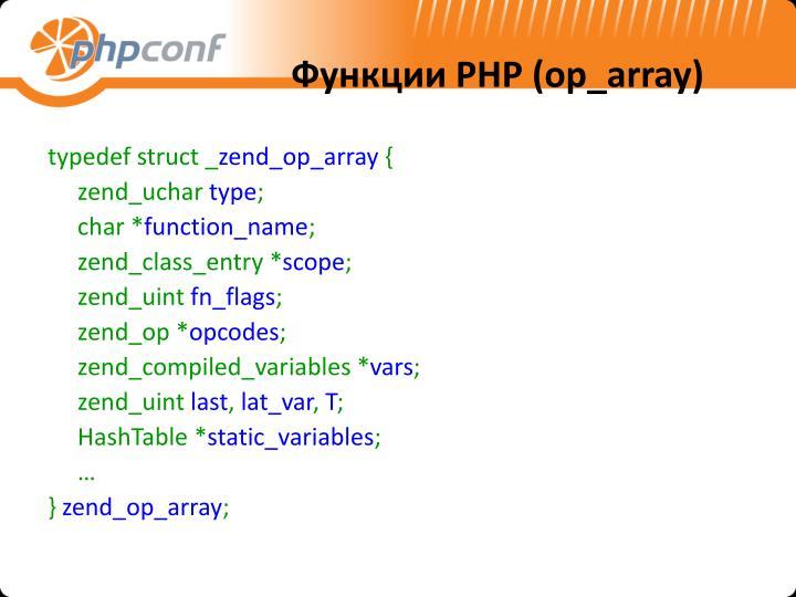 typedef struct _