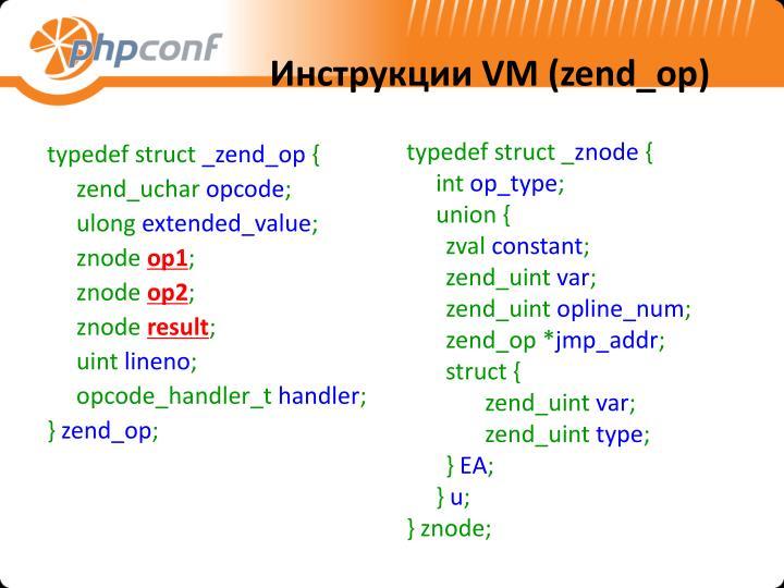typedef struct