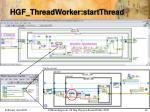 hgf threadworker startthread