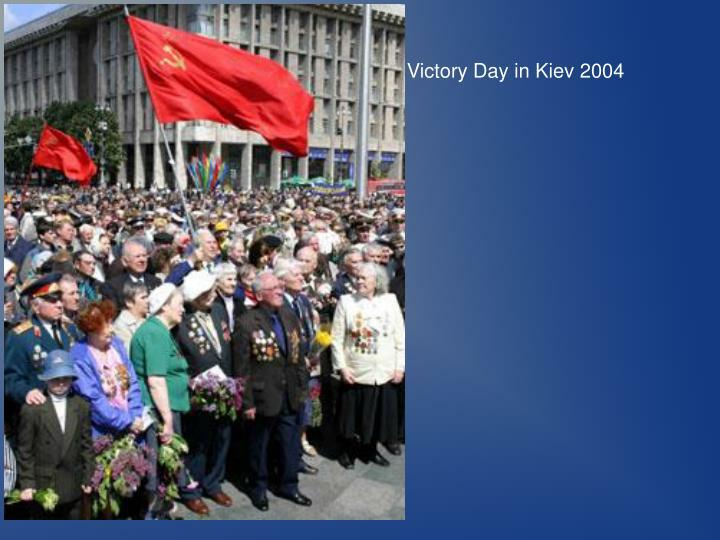 Victory Day in Kiev 2004