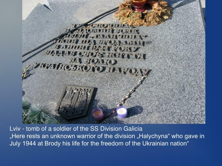 Lviv - tomb of a soldier of the SS Division Galicia