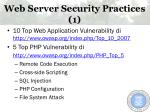web server security practices 1