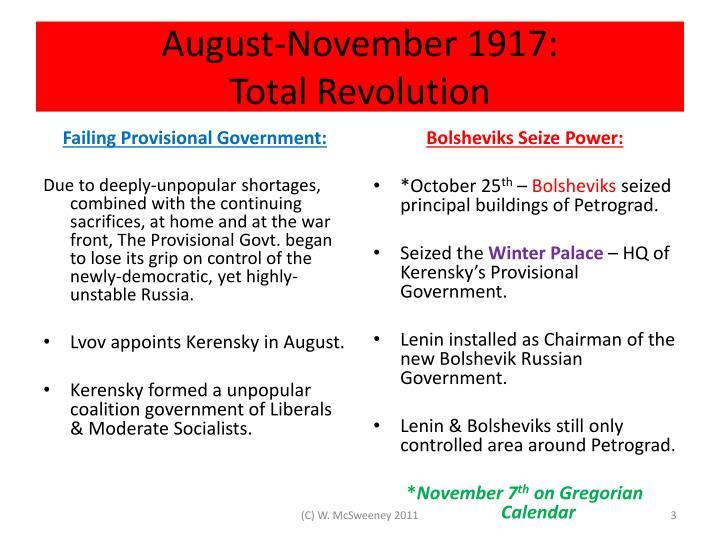 August-November 1917: