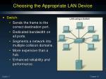 choosing the appropriate lan device3