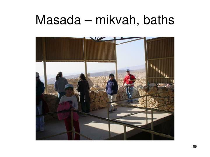 Masada – mikvah, baths