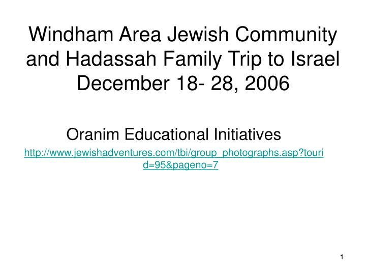 Windham area jewish community and hadassah family trip to israel december 18 28 2006