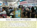 suica de japanse ov chipkaart