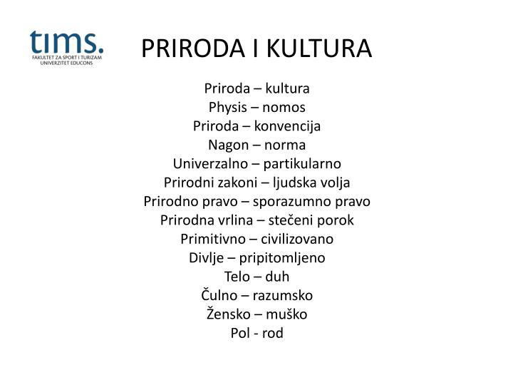 PRIRODA I KULTURA
