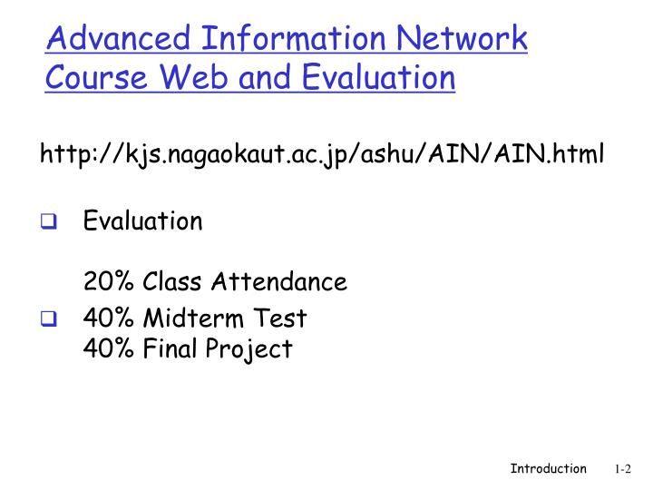 Advanced information network course web and evaluation