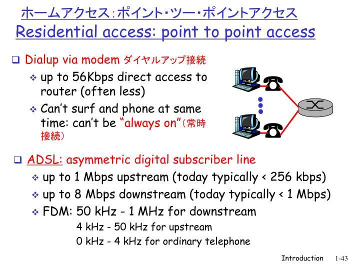 Dialup via modem