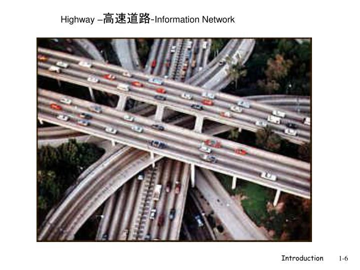 Highway –