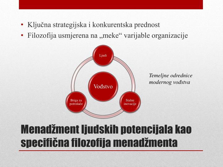 Ključna strategijska i konkurentska prednost