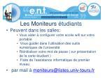 les moniteurs tudiants