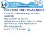 utiliser l ent http ent univ tours fr