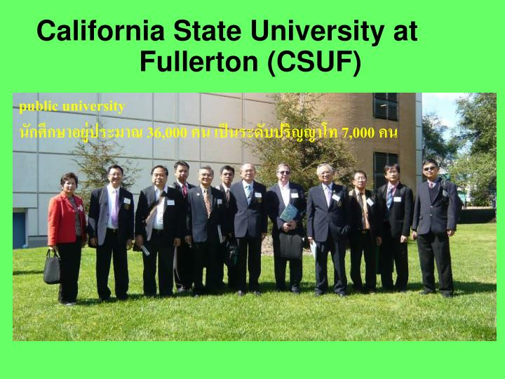 California State University at Fullerton (CSUF)