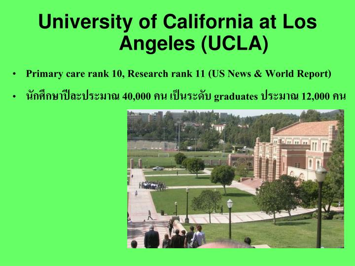 University of California at Los Angeles (UCLA)