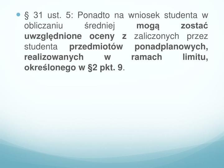 § 31 ust. 5: Ponadto na wniosek studenta w obliczaniu średniej