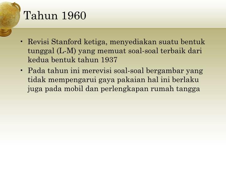 Tahun 1960