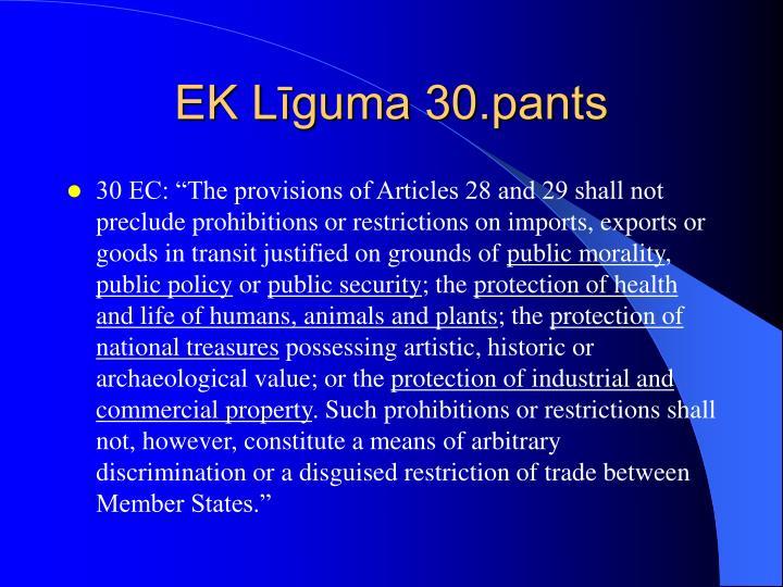 EK Līguma 30.pants