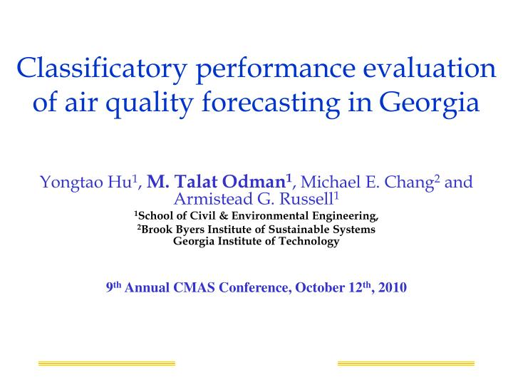 Classificatory performance evaluation of air quality forecasting in georgia