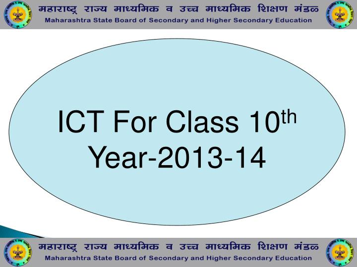 ICT For Class 10