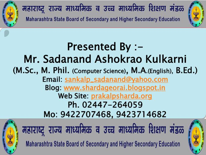 Presented By :-