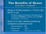 the benefits of reuse in practice in general