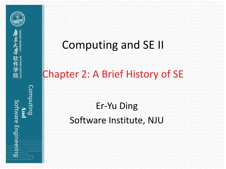 Computing and se ii chapter 2 a brief history of se