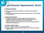 certification requirements draft1
