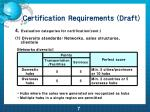 certification requirements draft4