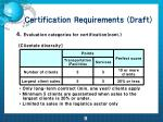 certification requirements draft6