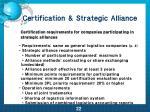 certification strategic alliance1