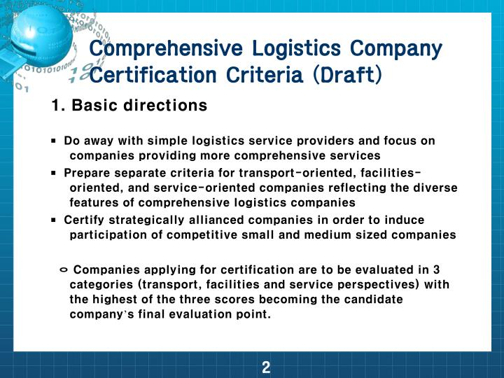 Comprehensive Logistics Company Certification Criteria (Draft)