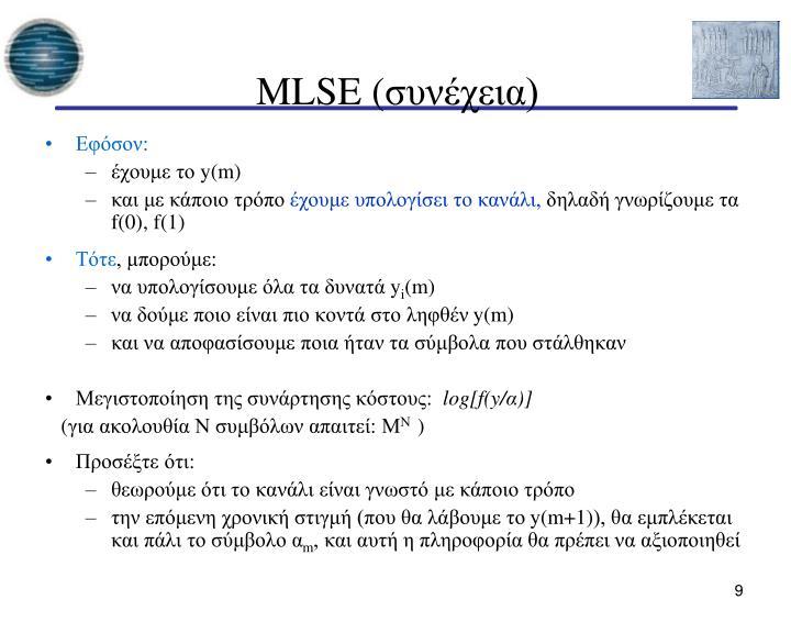 MLSE (
