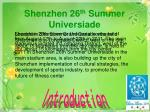 shenzhen 26 th summer universiade