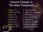 church growth in the new testament