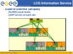 lcg information service