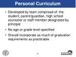 personal curriculum1
