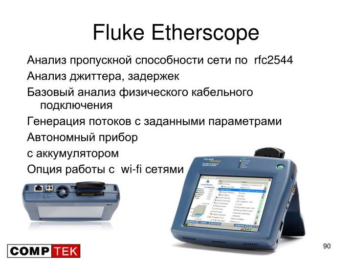 Fluke Etherscope