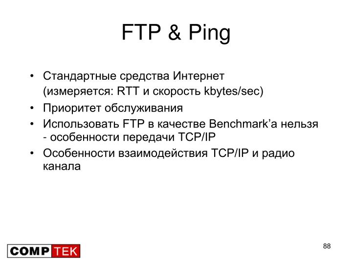 FTP & Ping