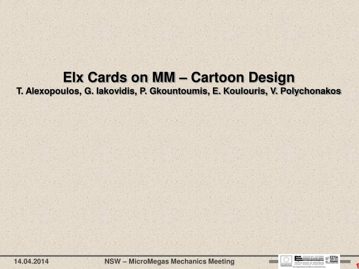 Elx Cards on MM