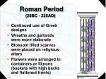 roman period 28bc 325ad