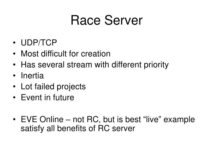 Race Server