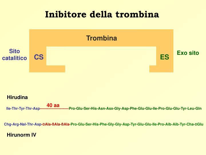 Trombina