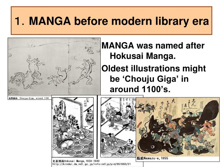 Manga before modern library era