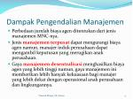 dampak pengendalian manajemen
