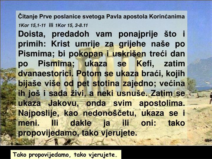 Čitanje Prve poslanice svetoga Pavla apostola Korinćanima