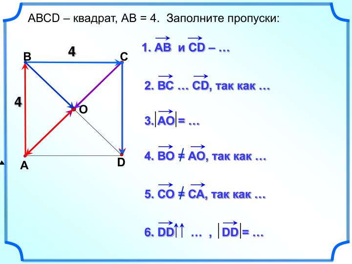 1. АВ